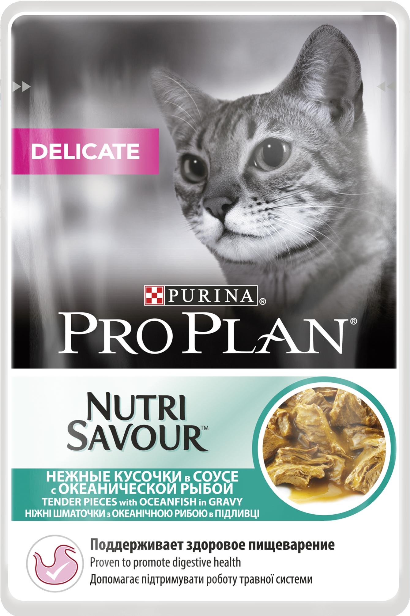 Purina Pro Plan Delicate Nutrisavour Plic Cu Peste Oceanic 85 Gr 10 Plicuri Plus 2 Plicuri Gratis shop4pet.ro